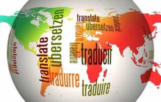 видове преводи